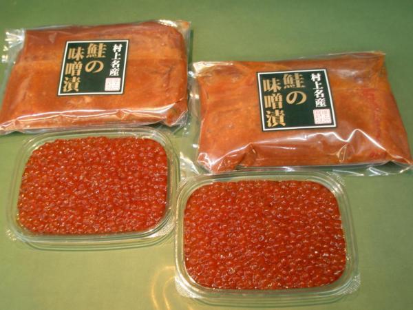 いくら醤油漬と鮭の味噌漬セット